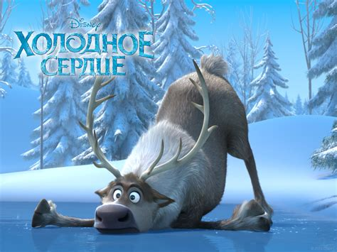 wallpaper frozen sven frozen russian wallpapers olaf and sven wallpaper