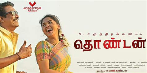 Thondan review. Thondan Tamil movie review, story, rating ...