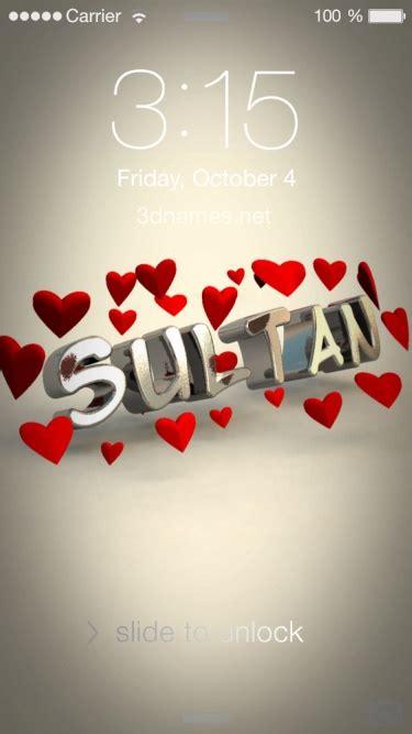 sultan  wallpaper gallery