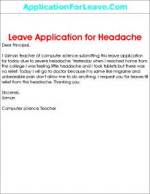 leave application for headache to principal