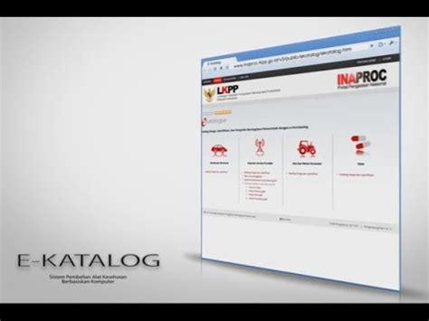 Alat Kesehatan E Katalog E Catalogue Alat Kesehatan