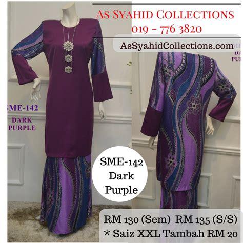 design baju xxl baju kurung batik pucci terkini 2017 kain duyung koleksi
