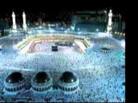 essay film islami الرقيه الشرعيه بالدعاء للسحر والعين والمس