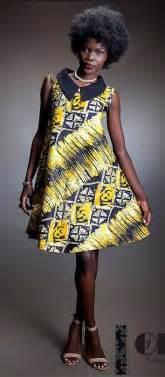 simple  classy african print dress  chiffon