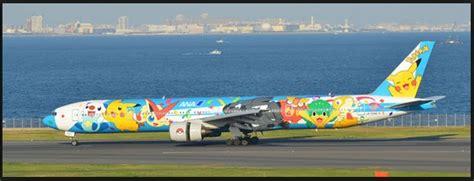wallpaper pesawat terbang body painting