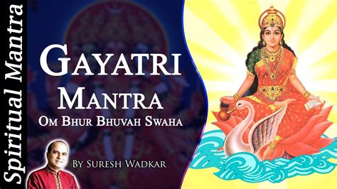gayatri mantra by suresh wadkar om bhur bhuvah swaha