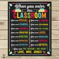 Classroom decor classroom sign classroom printables classroom