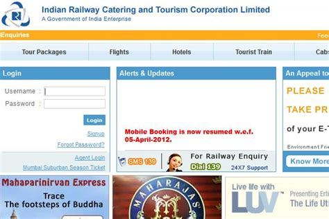 ticket booking image gallery irctc air ticket