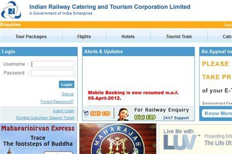 irctc  launch website  booking air  news