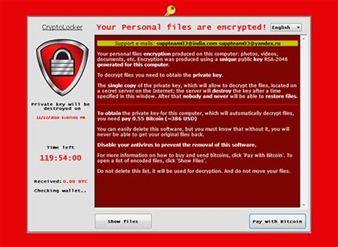 Decrypt Cryptolocker 2016 virus ransomware   Keone Software