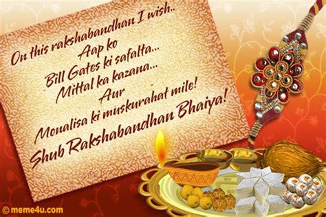 happy rakhi 2016 wishes cards raksha bandhan