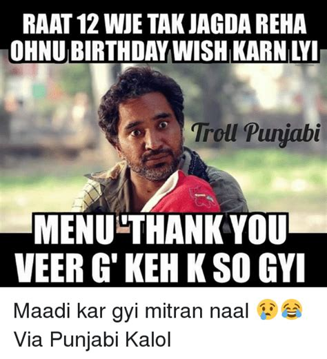 Punjabi Memes - 25 best memes about birthday wish birthday wish memes