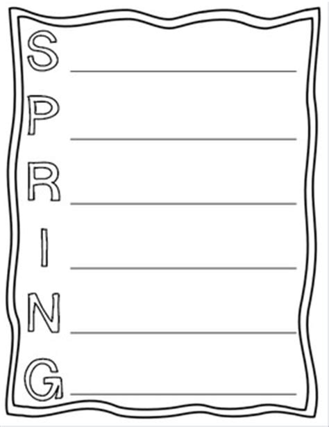 free poem templates acrostic poem template free by thehappyteacher tpt
