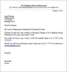 thesaurus confirmation confirmation letter sle business letter sles