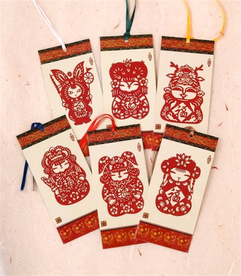 printable good luck bookmarks 6 good luck papercut bookmarks chinese books bookmarks