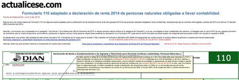 como elaborar declaracion de renta colombia 2016 formulario 110 modelos y formatos