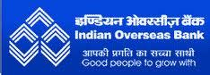 iob bank customer care indian overseas bank zonal office address phone