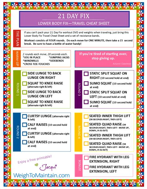 printable shopping list for 21 day fix 21 day fix workout printable lower body fix pdf