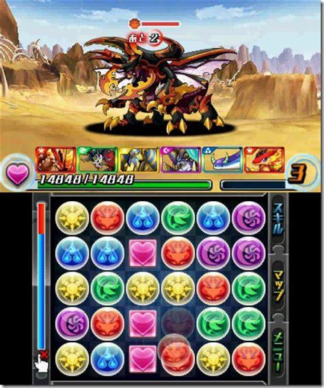 Kaset 3ds Puzzle Dragons Z Puzzle Dragons Mario Bros puzzle dragons mario bros edition nintendomaine