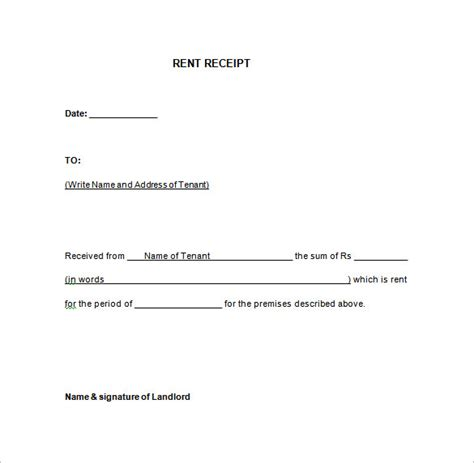 Rent Bill Letter paid in receipt template house rent receipt template