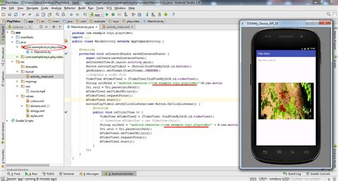 android tutorial android studio tutorial how to play video in android studio 1 4