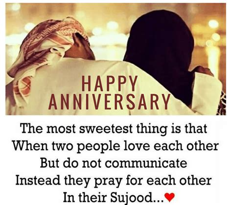 Wedding Anniversary Wishes Allah by Islamic Anniversary Wishes For Couples 20 Islamic