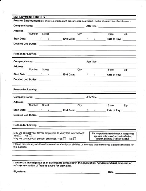 free generic application template best photos of generic employment applications printable