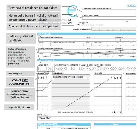 codice ufficio per f23 unione giovani penalisti esame di avvocato compilazione