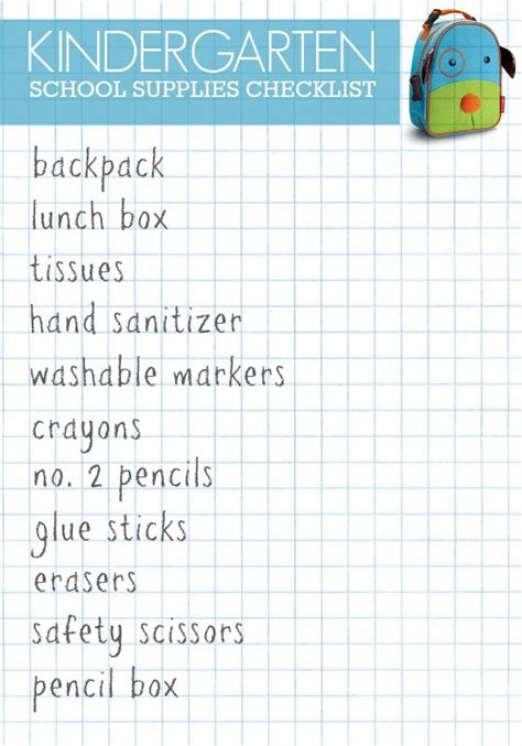 printable shopping list kindergarten back to school shopping list daily mom