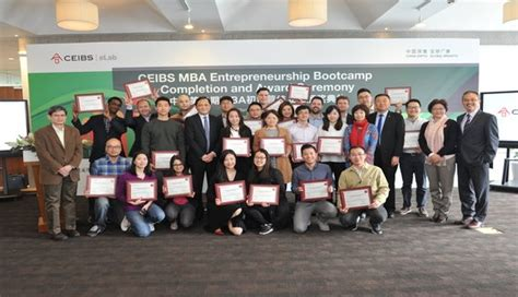 Miller Ceibs Us Vs China Mba by Ceibs Elab Ceibs