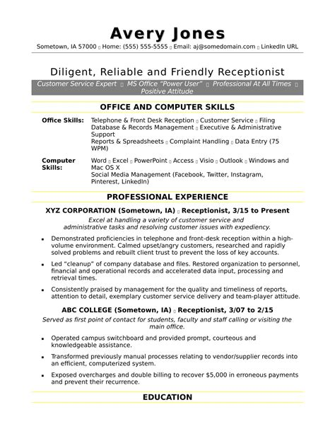 Security Receptionist Cover Letter by Cover Letter Security Receptionist Sle Resume Resume Daily