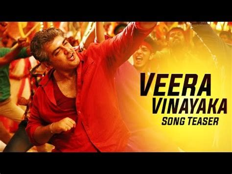 theme music vethalam vedalam teaser released ajith s vedhalam teaser doovi
