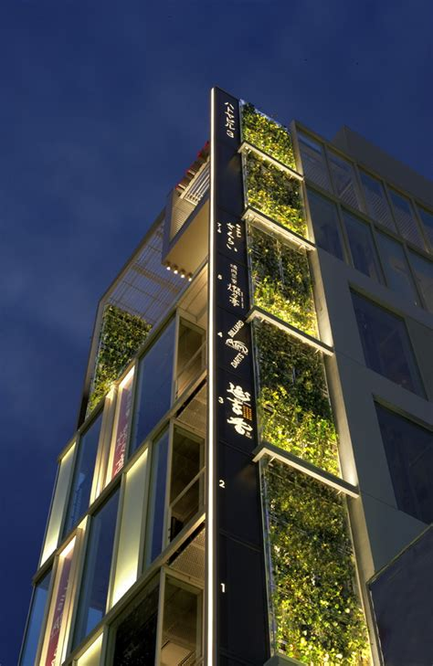 Facade Light Wall Light Greenery Planter Uplight Architectural Chandeliers