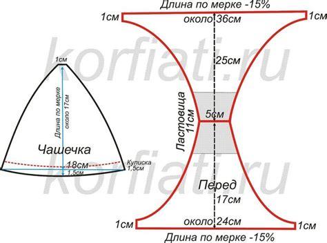 pattern triangle bra 65 best lenceria intima para damas images on pinterest