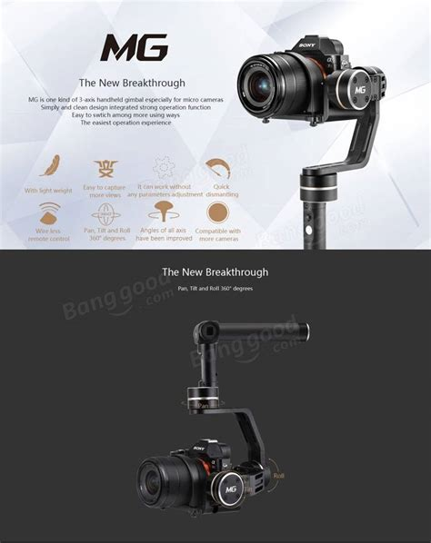 feiyu mg  axis brushless handheld gimbal  degree