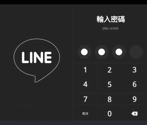 theme line android gd line 推出免費的 極致黑 主題 techorz 囧科技