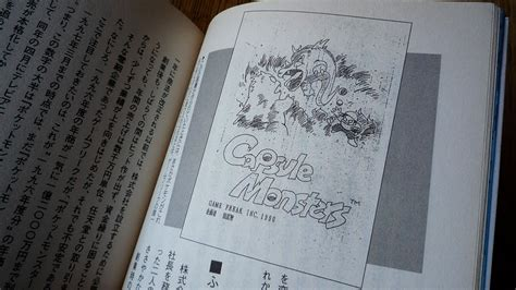 pokemon red blue capsule monsters gb beta concept