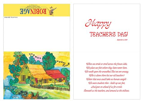 Teachers Day Card Template by Greeting Card Templates For Teachers Day 28 Images