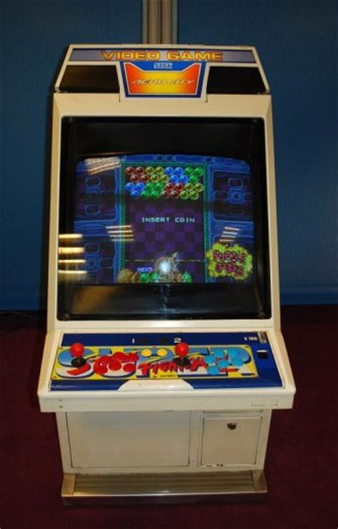 Japanese Arcade Cabinet by Sega Aero City Japanese Arcade Cabinet For Sale In