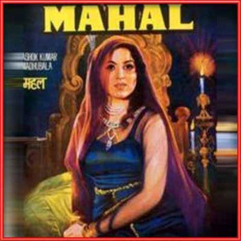bhulaiya karaoke aankhon aankhon mein hum tum kishore kumar asha bhonsle