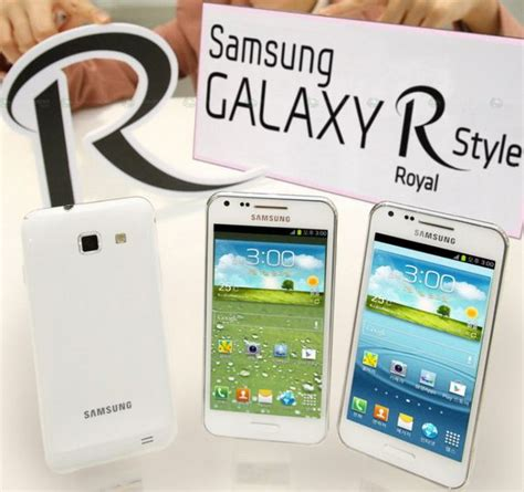 Hp Samsung Galaxy R Style samsung galaxy r style archives all about samsung