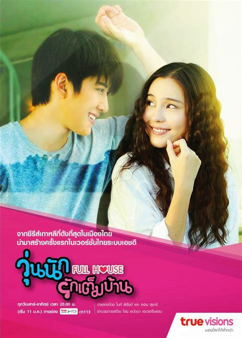 film thailand di more tv full house tayland 1 b 246 l 252 m izle 171 asyafanatikleri net