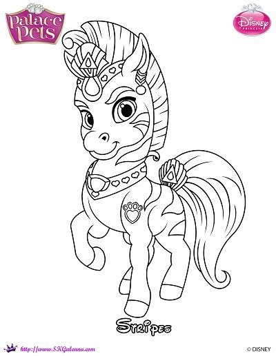 Stripes The Zebra Princess Palace Pets Coloring Page By Princess Palace Pets Pictures Free Coloring Sheets