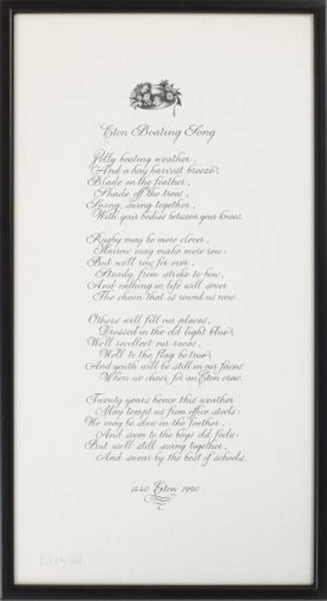 the eton boating song lyrics etoncollege - Eton Boating Song Lyrics