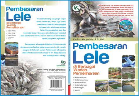 Buku Budidaya Belut Lele Cacing buku budidaya ikan sheva fish jual benih ikan murah