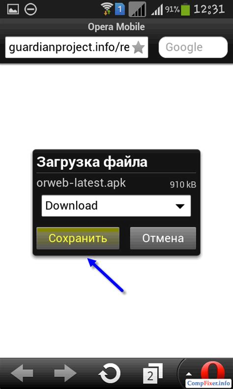 chatsecure apk tor браузер для android