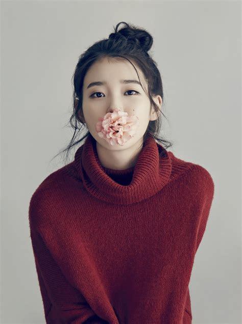 I U by Iu Ji Eun