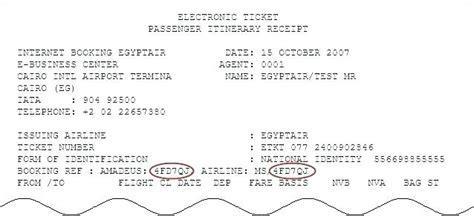 ticketmaster receipt template receipt ticket receipt template taxi ticket format invoice