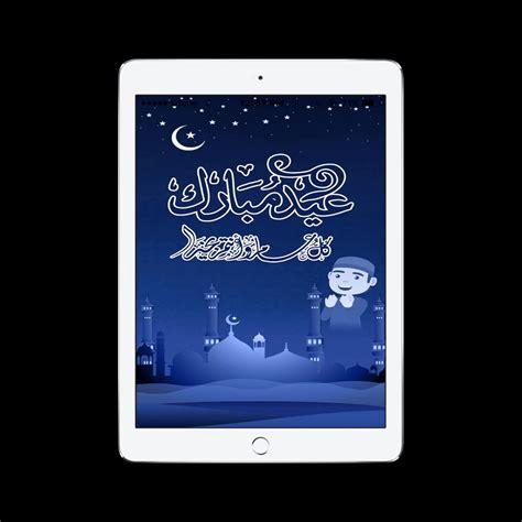 17 handy apps every home design lover needs eid mubarak greet everyone eid ul fitar