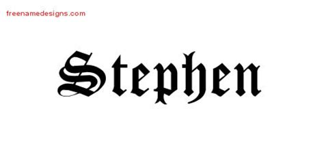 steve name tattoo designs stephen archives free name designs